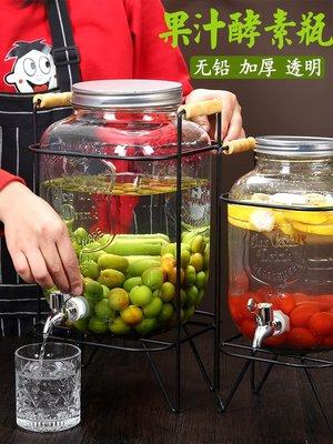 熱銷#玻璃果汁罐帶龍頭家用飲料瓶密封泡酒罐水果釀酒壇加厚甜品臺酒桶#酒瓶#密封罐#餐盤#吸管