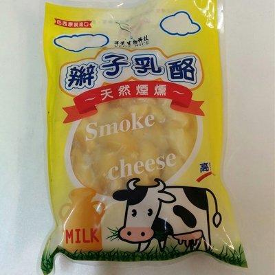 祥榮辮子乳酪