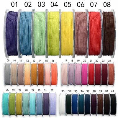 滿兩件售優享家旗艦店 OAR米蘭線1.5mm手工編織繩diy手鏈紅繩珠寶線手串飾品配件材料