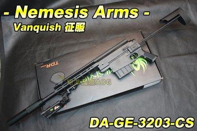 【翔準國際AOG】GE Nemesis Arms Vanquish征服 手拉空氣狙擊槍 野戰DA-GE3203SC