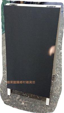 zakka糖果臘腸鄉村雜貨坊      木作類..Andia 雙面黑板(指標招牌/黑板展示架/書寫板/留言板/開店用品)