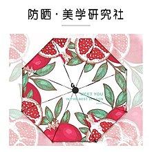 太陽傘傘超輕迷你防曬防紫外線女超輕小黑膠遮陽傘超小全館免運