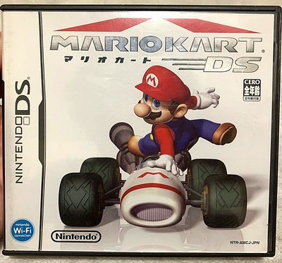 幸運小兔 NDS遊戲 NDS 瑪利歐賽車 瑪莉歐賽車 瑪俐歐賽車 瑪莉歐 賽車 任天堂 2DS、3DS 日版盒F5裸F6