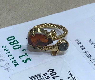 設計師咖啡大寶石造型戒指