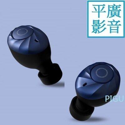 平廣 COWON CF2 全藍色 真無線 藍芽耳機 送袋公司貨保1年 iAudio 藍牙5.0 版 耳機 ( CR5