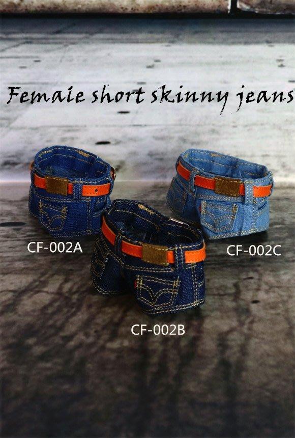 超低腰  新品牛仔短褲 女兵人服裝 適合PH素體 配件