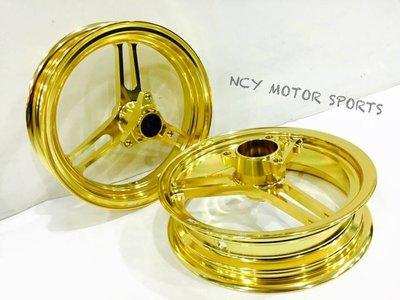 誠一機研 VJR 125 MANY 125 魅力 鍛造輪框 光陽 KYMCO 輪框 NCY 鍛造框 改裝 美麗 非 鑄造