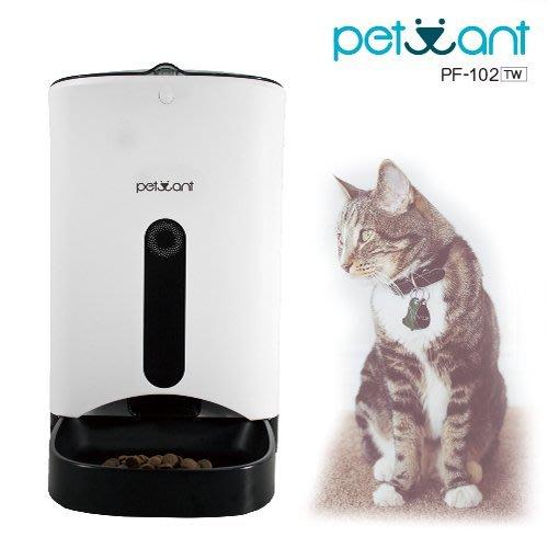 《福利品》PETWANT自動寵物餵食器PF-102-TW