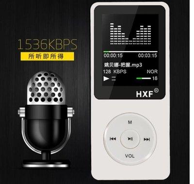隨身聽 學生英語MP3播放器有屏顯示歌詞自帶內存插卡mp4外放錄音筆華芯飛