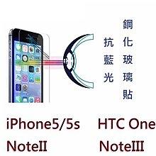 發票 防紫光 抗藍光 iphone 6s 6 7 8 plus 11 11 PRO X XS Max 鋼化玻璃保護貼