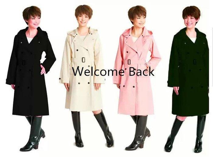 日本 成人時尚高檔風衣款雨衣