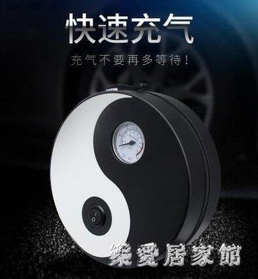車載充氣泵便攜式汽車打氣泵機小轎車氣泵電動車用輪胎打氣筒 QG2825