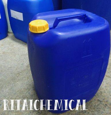 【利泰】 椰子油起泡劑 70% 高濃度 25kg 花王 居家清潔