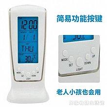 LED鬧鐘長形計時鬧鐘 日期溫度星期電子鬧鐘 創意靜音背光鬧鐘  台給力居家