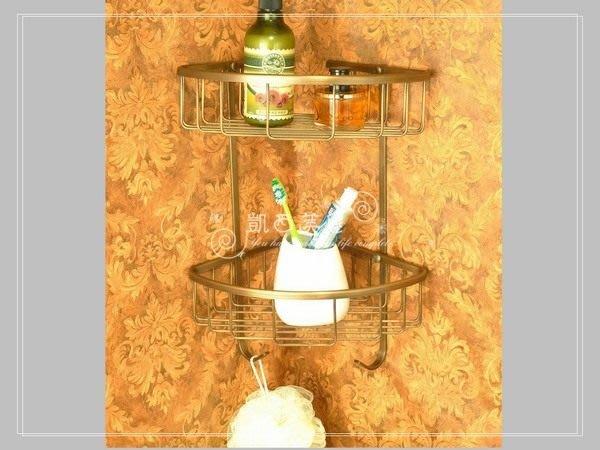 凱西美屋 雙層復古純銅浴室置物架 轉角掛籃