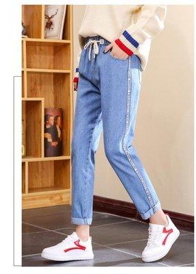 【蘑菇小隊】九分褲正韓鬆緊腰牛仔褲女學生bf寬鬆九分哈倫褲子-MG82047