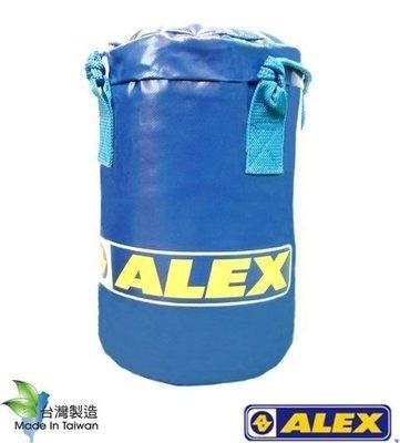 【ALEX】塑膠皮拳擊袋(4KG藍)B-0801