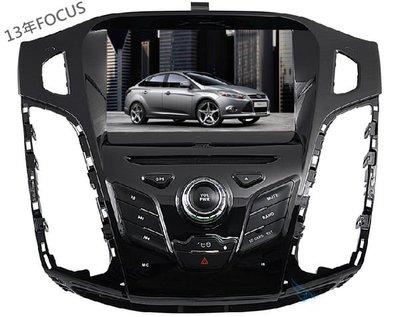 福特Ford Focus音響 Mondeo音響 專車專用觸控螢幕主機 含papago10導航+usb藍芽 USB DVD 支援數位