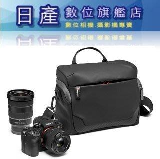 【日產旗艦】新款 Manfrotto MB MA2-SB-M Advanced2 Shoulder bag M 相機包