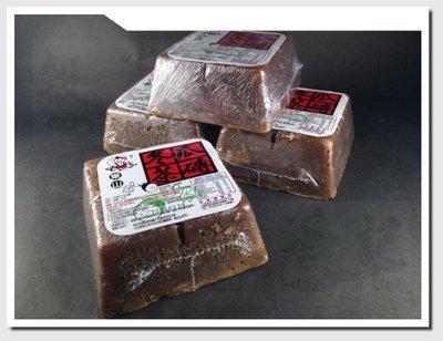 老頭家 冬瓜茶磚 - 30塊裝/箱  (穀華記食品原料)