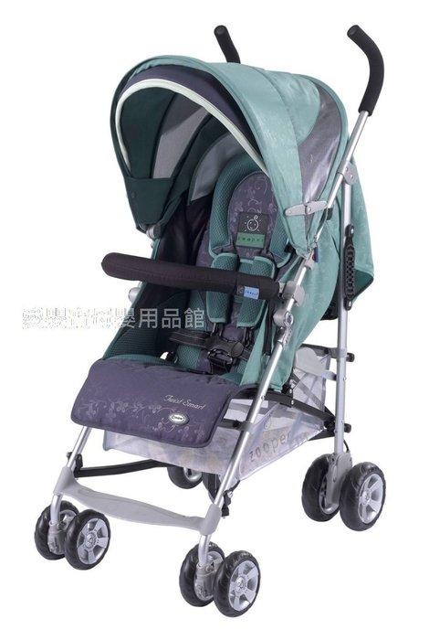 愛嬰寶2館 ※限量特賣※ 美國 Zooper Twist Smart   贈雨罩、抗UV蚊帳、杯架、扶手