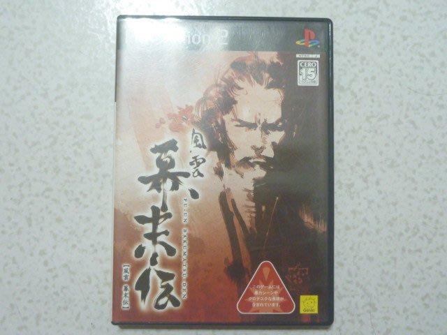 【~嘟嘟電玩屋~】PS2 日版光碟 ~ 風雲 幕末傳