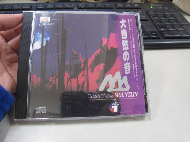 二手舖 NO.2378 CD 大自然の音1 MOUNTAIN