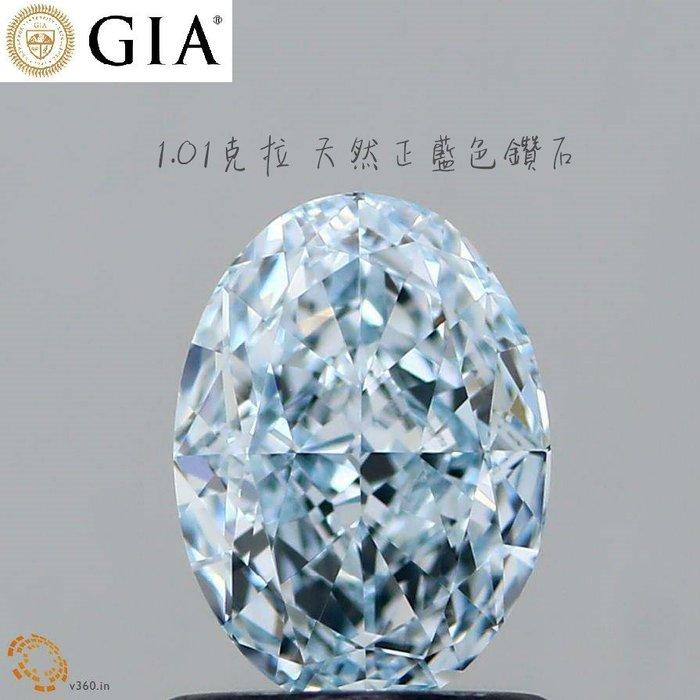 【台北周先生】世界頂級罕見 FANCY正藍色!天然藍色鑽石 1.01克拉 璀璨耀眼火光爆閃 橢圓切割 EVEN送GIA青