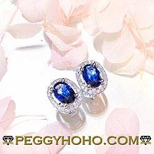 【Peggyhoho】全新18K白金1卡3份天然Sapphire 配17份真鑽石耳環| 錫蘭藍寶石 |靚色好火