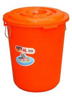 315百貨~實用方便~C1046 46L萬能桶 /水桶 回收桶 廚餘桶 傘桶 水泥桶 沙桶 各式用途