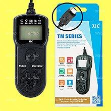 港行有保 JJC 多功能定時遙控器 Multi-Function Timer Remote Control 替代 RR-90 適用 Fujifilm X-T20