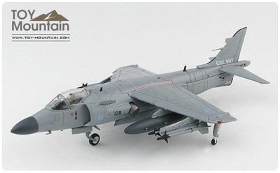 1/72 HM HA4105 Sea Harrier FA.2 「Operation Deliberate Force」