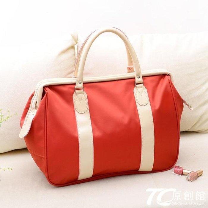 旅行包 旅行包女手提包大容量行李包短途女旅游包出差登機包韓版潮旅行袋