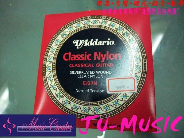 造韻樂器音響- JU-MUSIC - D'Addario EJ27N 一般張力 古典吉他 弦 (28-43)