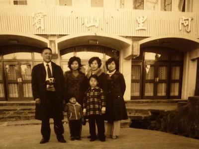 201215--阿里山賓館-團體照-相關特殊(一律免運費-只有一張)原版--老照片