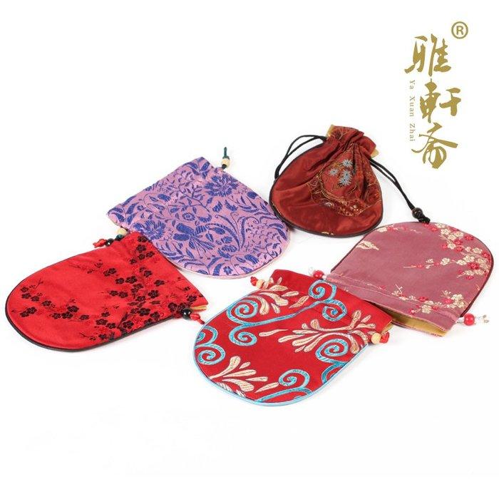 【雅軒齋】佛珠配套用錦袋 田園風手鏈袋 刺繡風格緞面收口袋