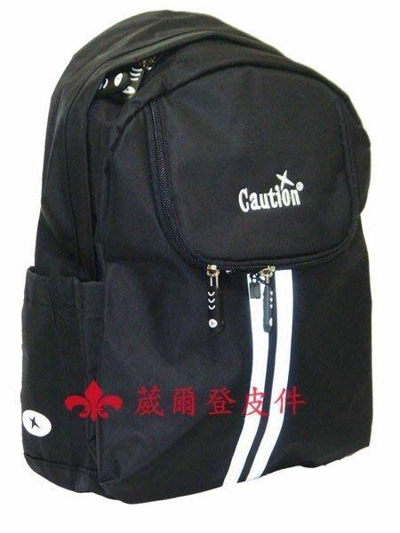 【補貨中缺貨葳爾登皮件】caution迷你後背包旅行袋,超輕護脊書包電腦包書包防潑水小型迷你背包623黑色