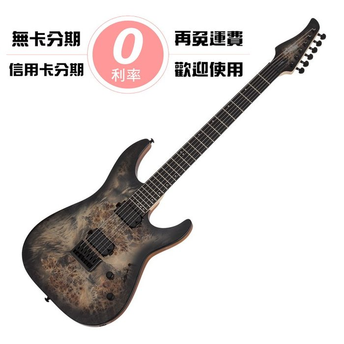 ☆唐尼樂器︵☆分期免運 Schecter C-6 Pro CB 漸層炭紋 原木樹瘤 無搖座 電吉他