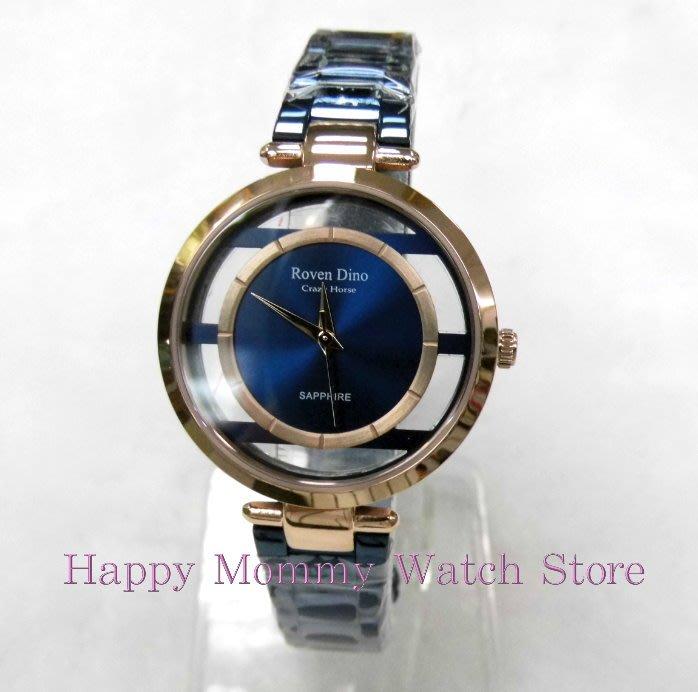 【幸福媽咪】Roven Dino 羅梵迪諾 公司貨 璀璨奢華時尚女錶-玫瑰金 33mm RD6081BU