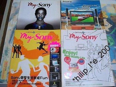 My Sony 產品目錄雜誌 2002-2005 共4本