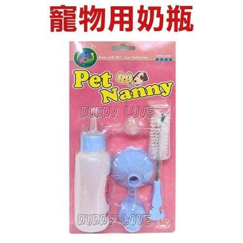 ◇◇◇帕比樂◇◇◇PET Nanny (寵物用)ㄋㄟㄋㄟ 奶瓶,雙頭奶瓶組