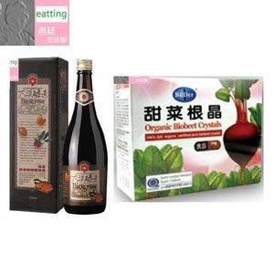 大漢樟芝酵素/瓶贈送1200元標達甜菜根晶/盒邑廷生機特價2280元/組