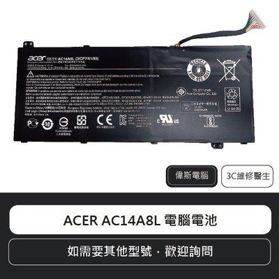 ☆偉斯電腦☆宏碁 ACER AC14A...