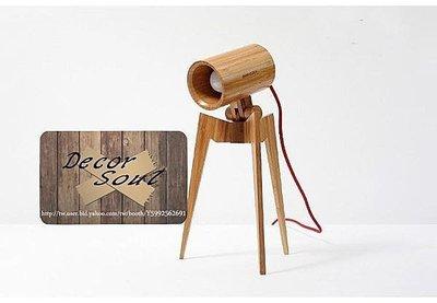 DS北歐家飾§ 原裝GEEKCOOK 100%竹製遠行者檯燈 實木感桌燈鄉村床頭燈書房燈創意設計