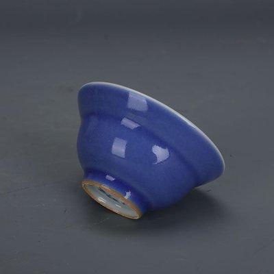 ㊣姥姥的寶藏㊣ 天藍單色釉折腰杯功夫茶杯上海博物館款古瓷器文革廠貨古玩收藏品