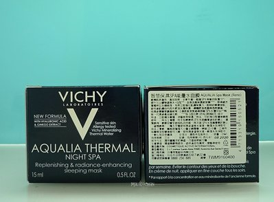 VICHY薇姿智慧保濕SPA能量水面膜15ml x1瓶  $ 90 元  【公司貨旅行瓶】