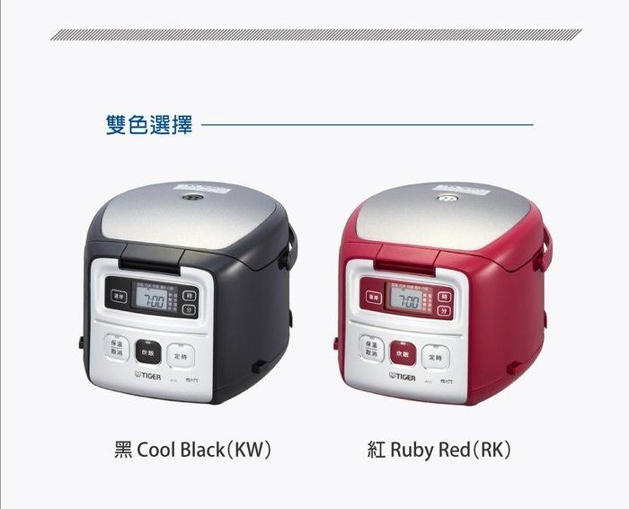 優購網~虎牌TIGER 3人份電子鍋《JAI-G55R》原裝進口~全新品~