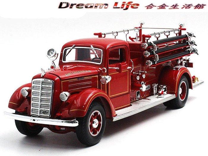 【路鷹精品】1/24 1938 Mack Type 75 經典麥克75型消防車~現貨特惠價~!!