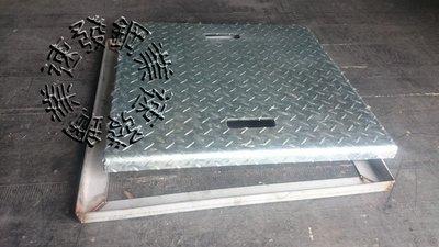 速發~客製人孔蓋!水溝蓋板腳踏板地溝蓋板白鐵框電信工程水電營造建設司~花紋鍍鋅板地板止滑板蓋板~DIY~封板(免費設計)