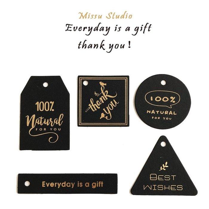 Amy烘焙網:一張5枚/高檔黑色燙金裝飾吊卡/包裝盒標籤/包裝袋吊牌/小卡片